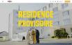 LIBÉRATION – Grand Format sur 60 ans d'existence des Foyers de Travailleurs Migrants.  http://www.liberation.fr/apps/2016/09/residence-provisoire/